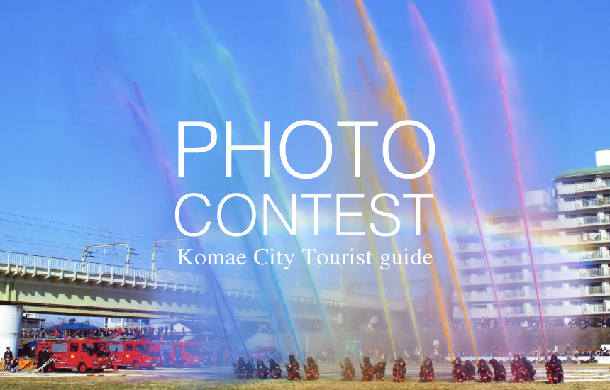 2016 Zhejiang City Tourism Photography Competition